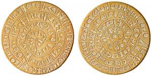 Faces B et A du Disque de Phaistos (Crète 1 700 av. JC )